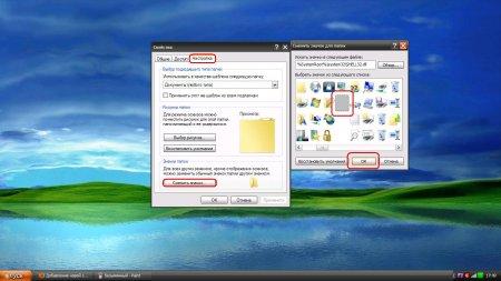 Как скрыть папку на компьютере?