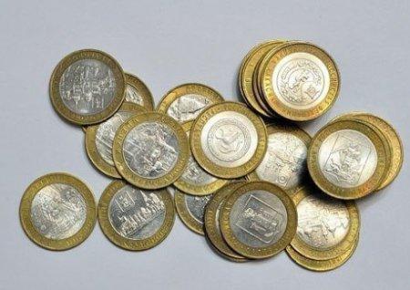 Ценные современные 10 рублевые монеты