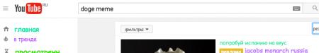 10 «фишек» YouTube, о которых вы могли не знать