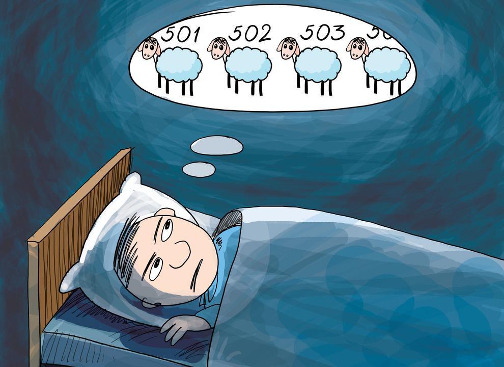 картинки про то что не сплю заявлялось